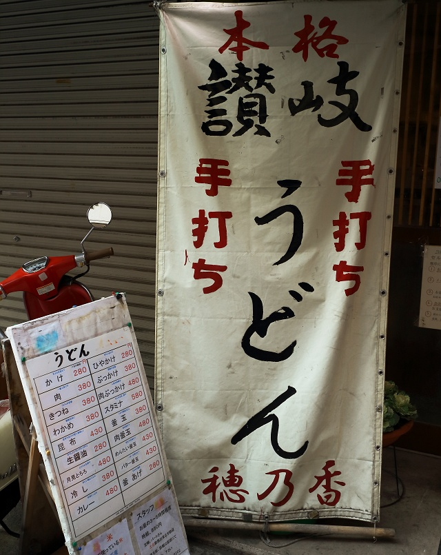 140118-honoka-002-S.jpg