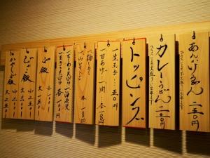 140118-sanku-003-S.jpg