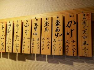 140118-sanku-004-S.jpg