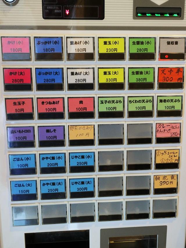 140118-sanku-006-S.jpg