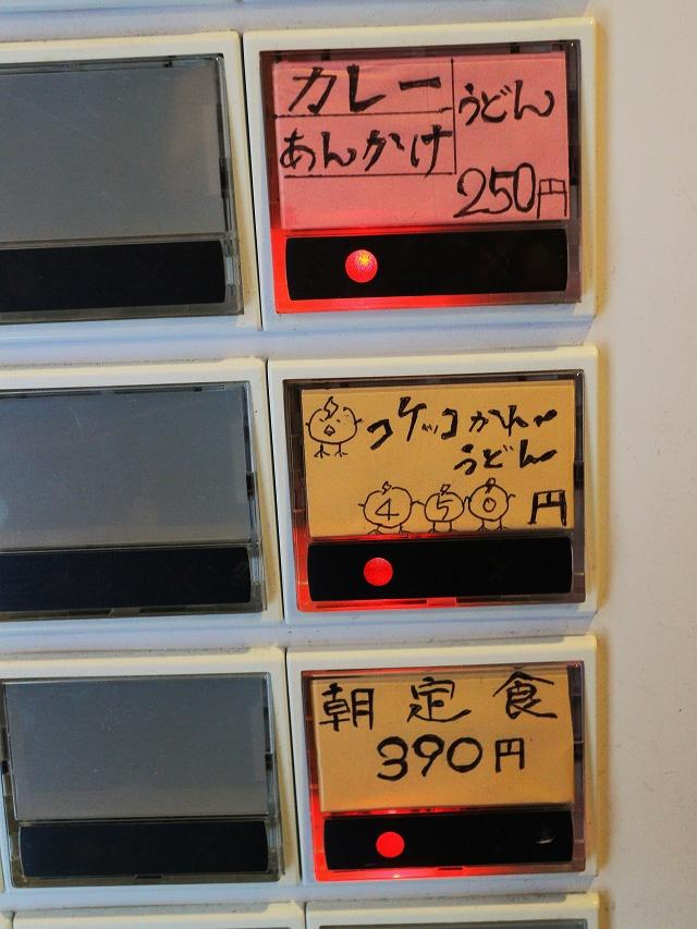 140118-sanku-007-S.jpg