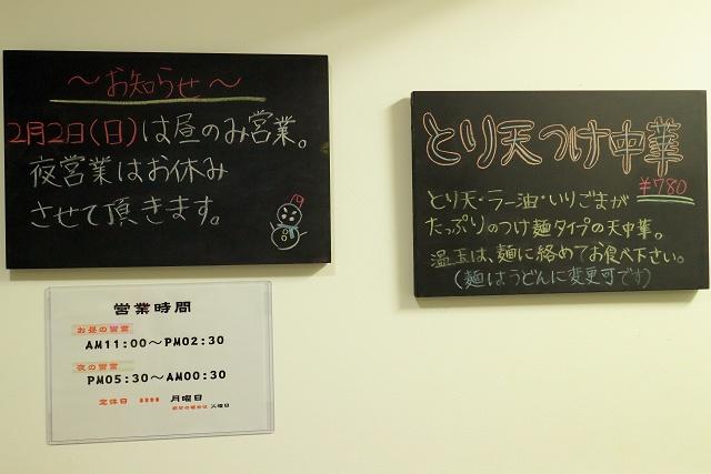 140124-yamabuki-006-S.jpg