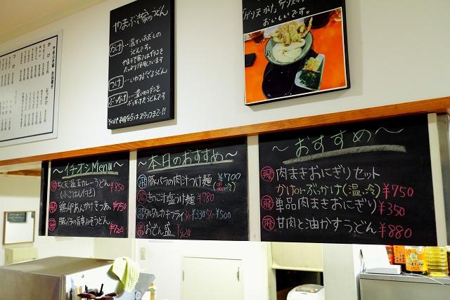 140124-yamabuki-010-S.jpg