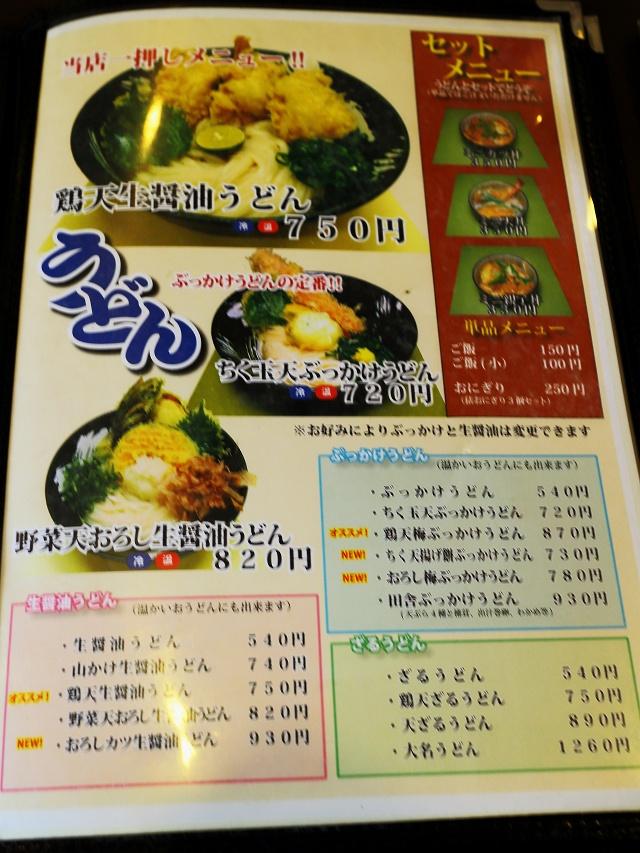 140125-danpei-004-S.jpg