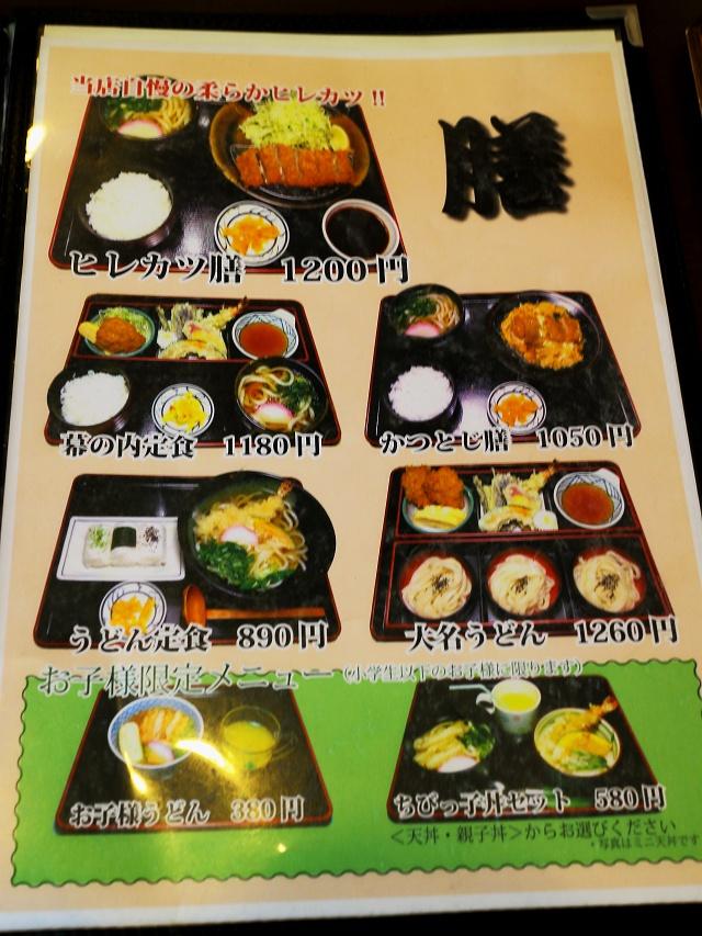140125-danpei-006-S.jpg