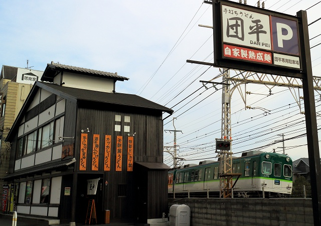 140125-danpei-016-S.jpg