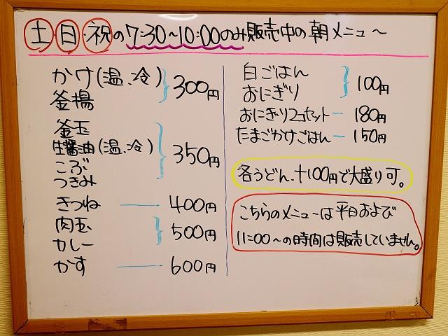 140126-ikki-005-S.jpg