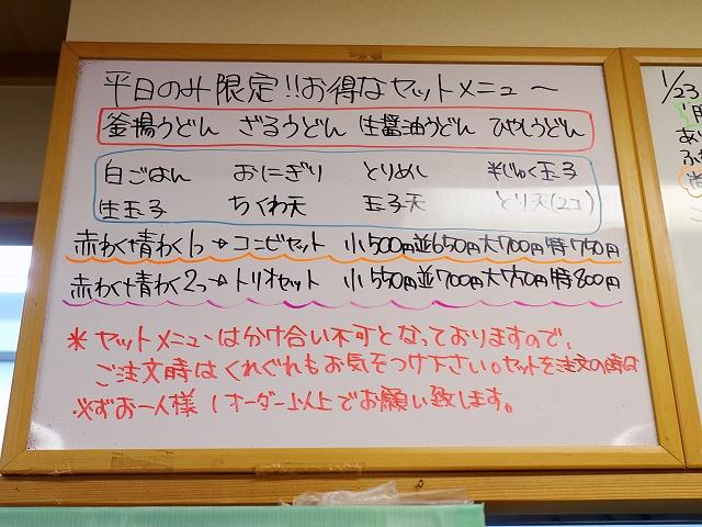 140126-ikki-006-S.jpg