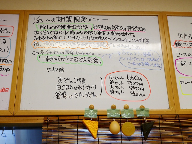 140126-ikki-007-S.jpg