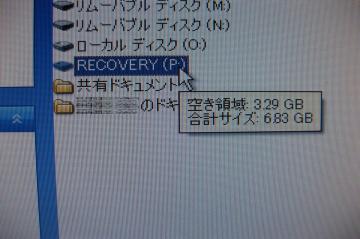 IMG_4738.jpg