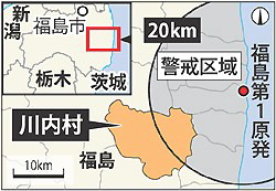 川内村の位置