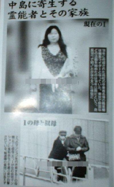 岩崎理絵とその家族