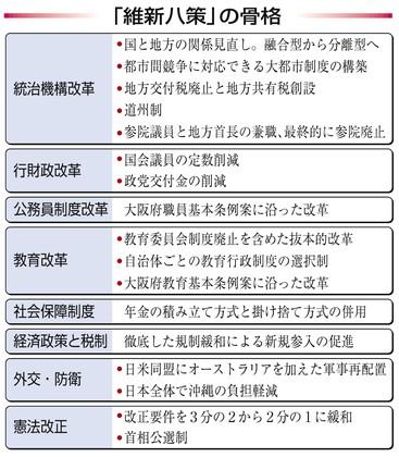 PK2012021502100018_size0.jpg