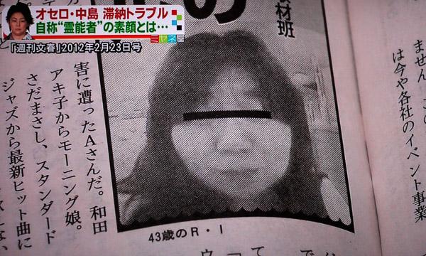 iwasakirie01.jpg