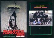 alcatraz-karano-bn1.jpg