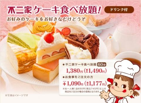 cakes_boxtop.jpg
