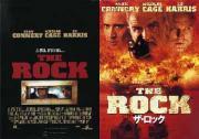 rock-p.jpg
