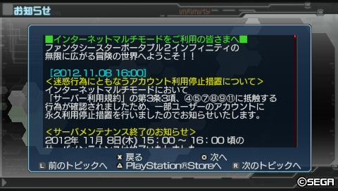 20121109172438744.jpg