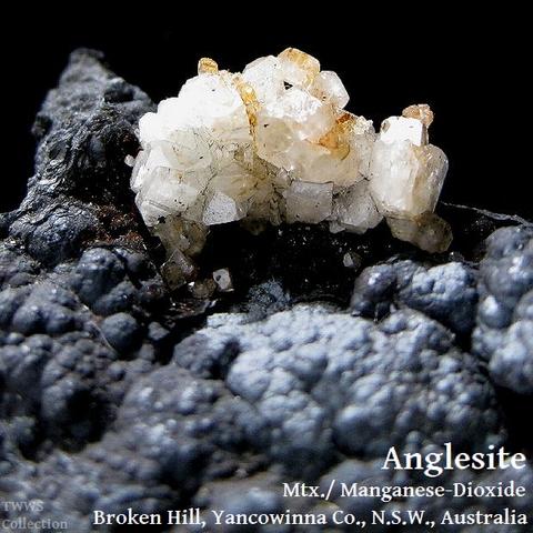 硫酸鉛鉱_オーストラリア1_480