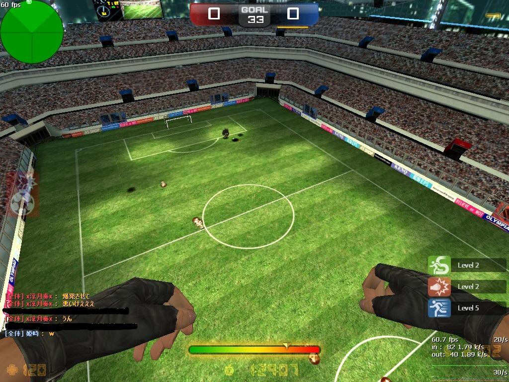 sc_soccer01_20120104_1141280.jpg