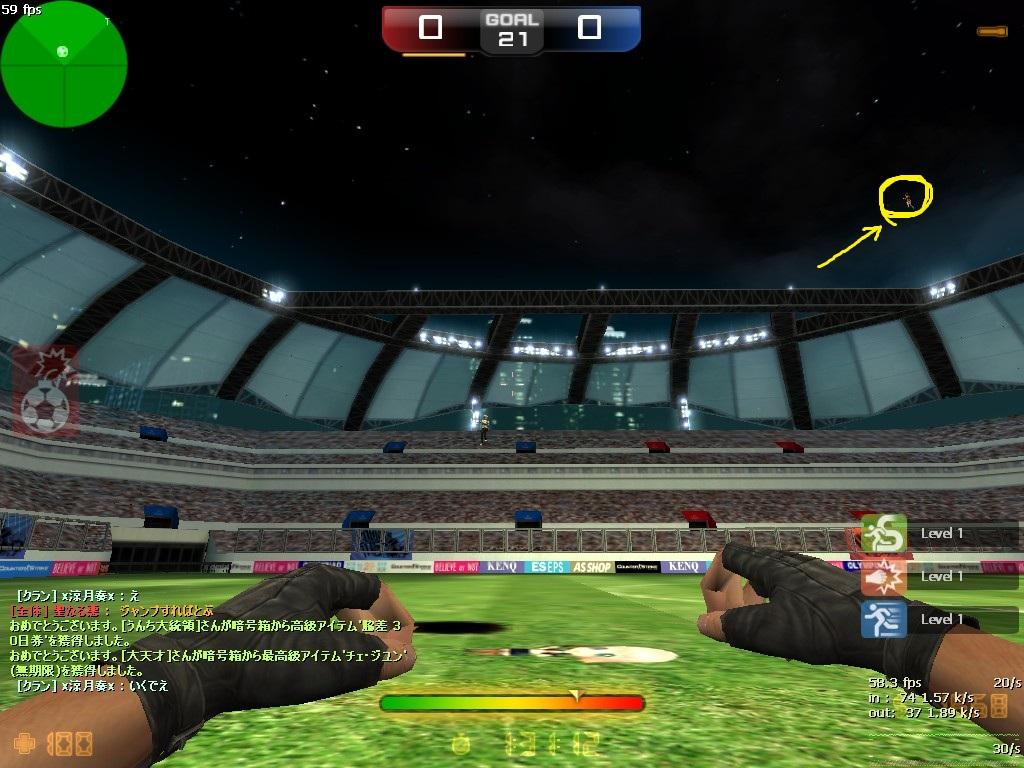 sc_soccer01_20120104_1354120.jpg