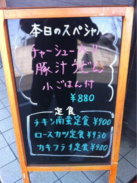 IMG_5975.jpg