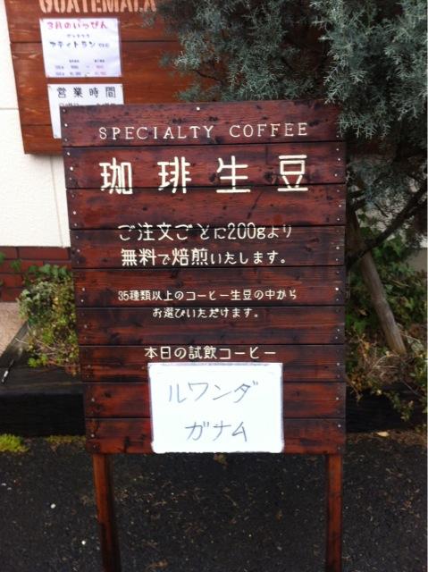 IMG_6464.jpg