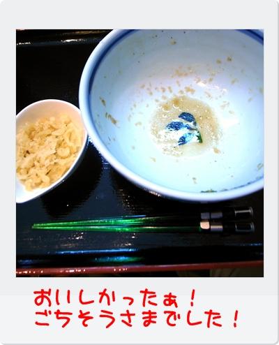 R0013767.jpg