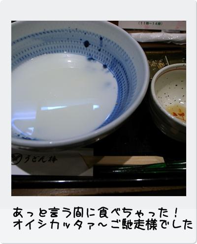 R0013806.jpg