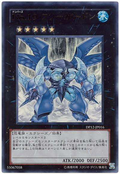 card100002354_1.jpg