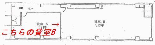 堺筋ビル5階