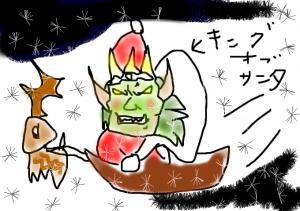 king+of+santa_convert_20111224023126.jpg