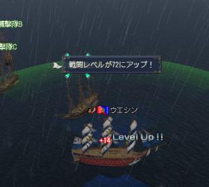 戦闘Lv72