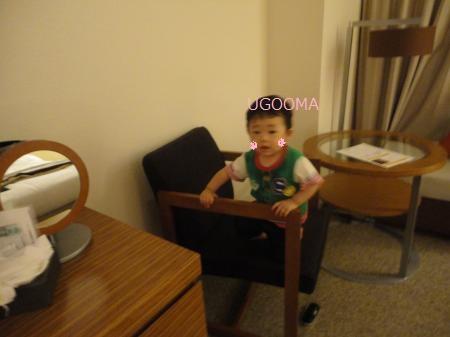 DSC06903_convert_20111218161906.jpg