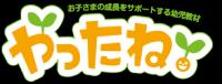header-title_convert_20111226135350.png