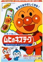 muhikizu20_convert_20111105180108.jpg