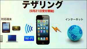 2013121100022326b.jpg