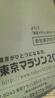 P1001865.jpg
