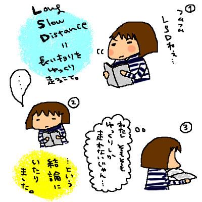blog15.jpg