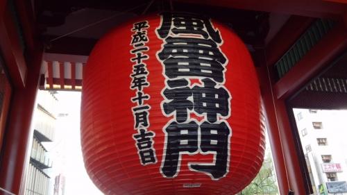 2013浅草寺2