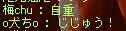 Baidu IME_2012-4-5_2-38-35