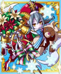 クリスマスシセリア