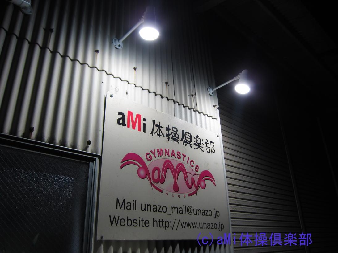 IMG_3105-1.jpg