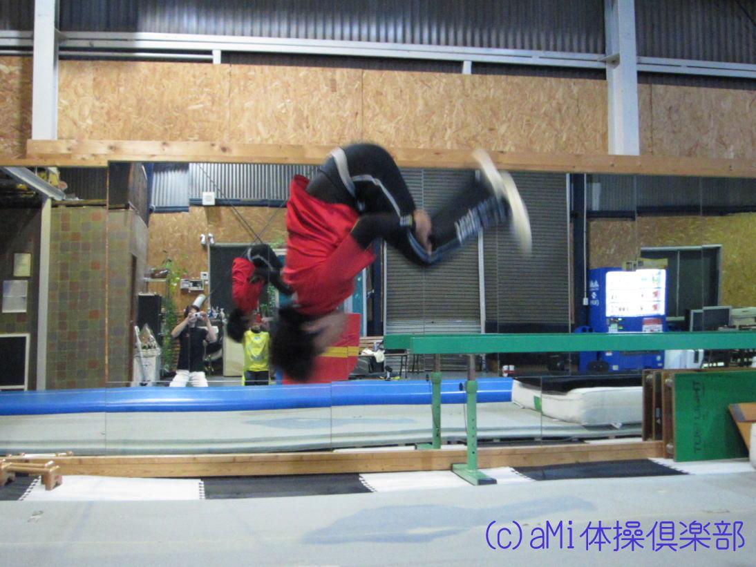 IMG_3287-1.jpg