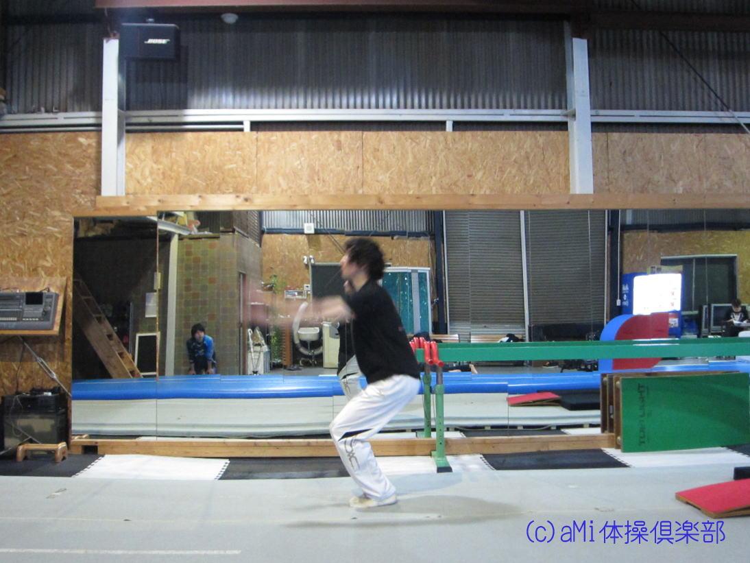 IMG_3658-1.jpg