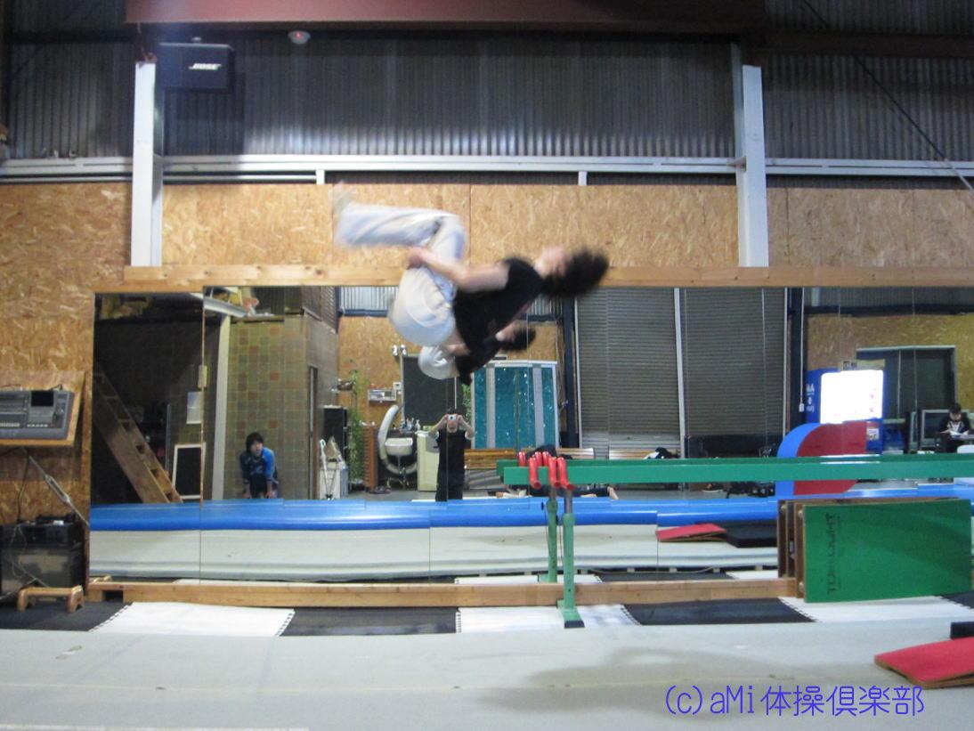 IMG_3661-1.jpg