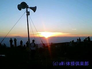PA0_0024.jpg