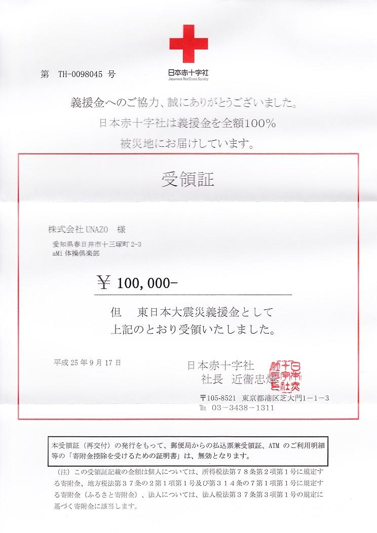 SCN_0001-1.jpg