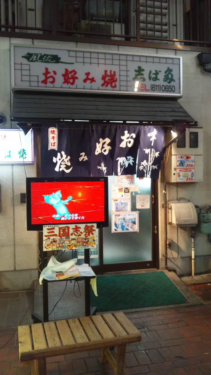 iphone_20120124050436.jpg