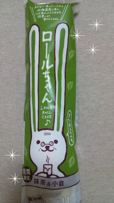 iphone_20120305194947.jpg
